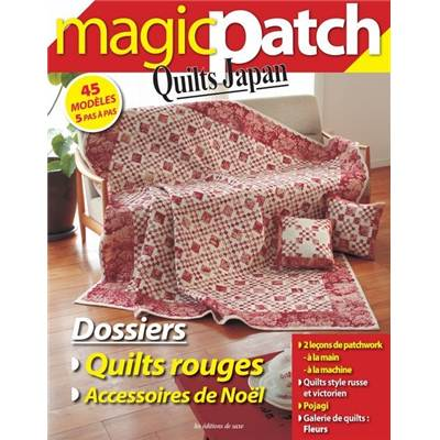 MAGIC PATCH QUILTS JAPAN - QUILTS ROUGES ET ACCESSOIRES NOEL