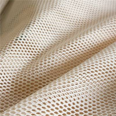 TISSU FILET OU MESH COTON BIO - NATUREL - 165 CM